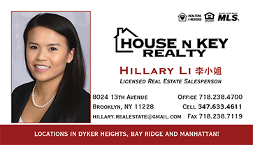 house n key realty business card